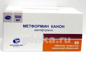 Купить Метформин канон 0,5 n60 табл п/плен/оболоч/ цена