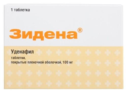 Купить ЗИДЕНА 0,1 N1 ТАБЛ П/ПЛЕН/ОБОЛОЧ цена