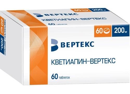 <em>КВЕТИАПИН</em>-ВЕРТЕКС