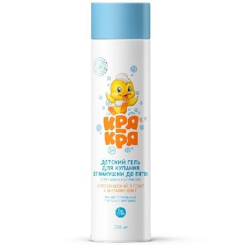 Купить Детский гель для купания от макушки до пяток для самых маленьких  классический аромат 250 мл 0+ цена