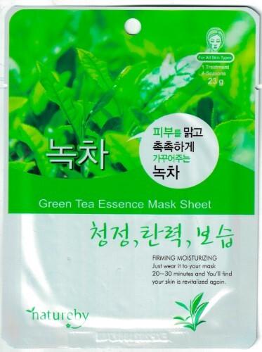 Купить Маска для лица с экстрактом зеленого чая 23,0 цена