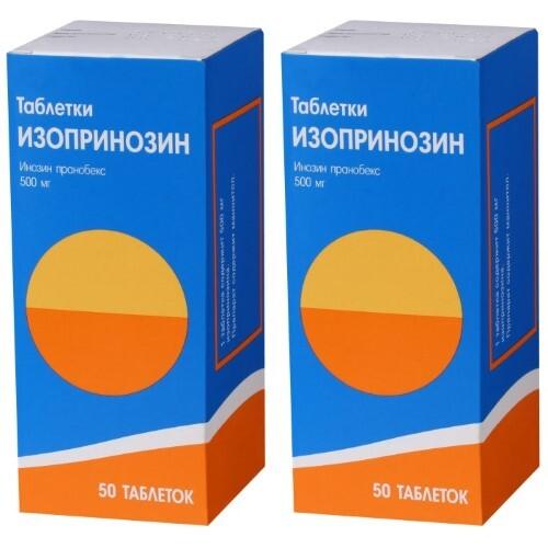 Купить Набор изопринозин 0,5 n50 табл - 2 упаковки по специальной цене цена