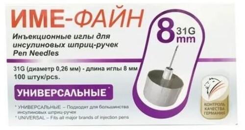 Купить Иглы ime-fine универсальные инъекционные одноразовые для инсулиновых шприц-ручек 31g 0,26х8мм n100 цена