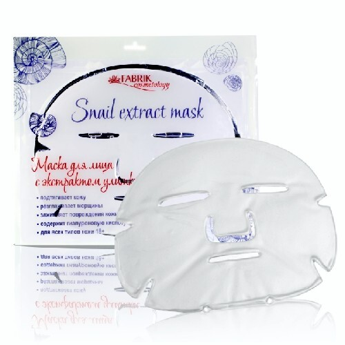Купить Snail extract mask коллагеновая маска для лица с экстрактом улитки n1 цена