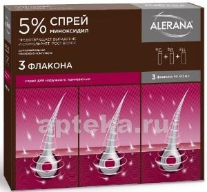 Купить АЛЕРАНА 5% 60МЛ N3 ФЛАКОН СПРЕЙ ДЛЯ НАРУЖНОГО ПРИМЕНЕНИЯ цена