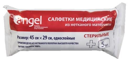Купить Салфетки медицинские из нетканного материала стерильные однослойные цена
