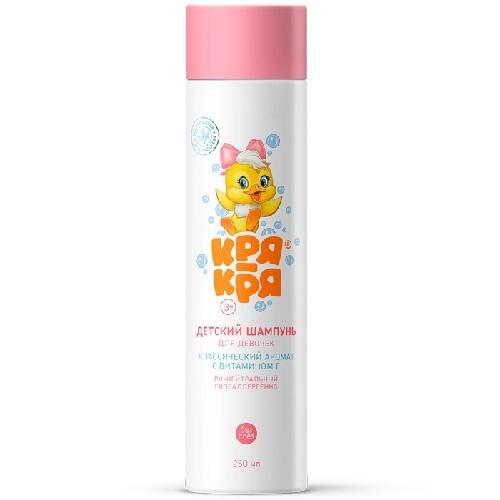 Купить Детский шампунь для девочек с витамином f классический аромат 250 мл 3+ цена