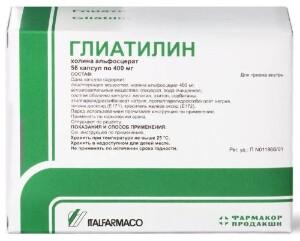 Купить Глиатилин 0,4 n56 капс цена