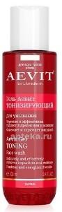 Купить Vitamins aevit аевит гель тонизирующий для умывания 100мл цена