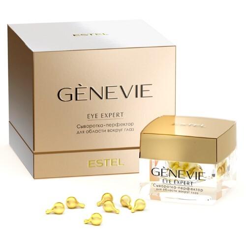 Купить Genevie сыворотка-перфектор для области вокруг глаз eye expert 0,13мл n35??? цена