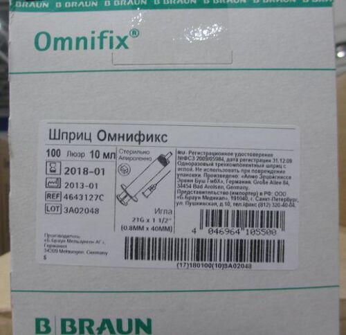 Купить Шприц 10мл 3-х компонентный с иглой 21g омнификс n100 цена