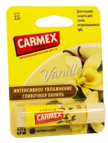 Купить Бальзам для губ с ароматом ваниль с защитой spf 15 4,25/стик цена