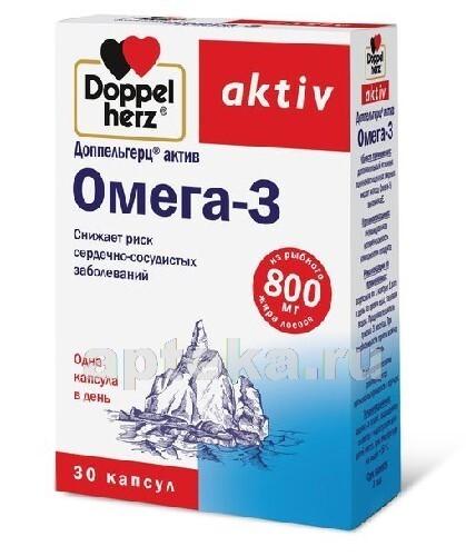 Купить ДОППЕЛЬГЕРЦ АКТИВ ОМЕГА-3 N30 КАПС цена