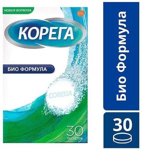 НАБОР КОРЕГА ТАБС БИОФОРМУЛА Д/ЧИСТ З/ПРОТЕЗОВ N30 ТАБЛ со скидкой 20% при заказе 3 упаковок