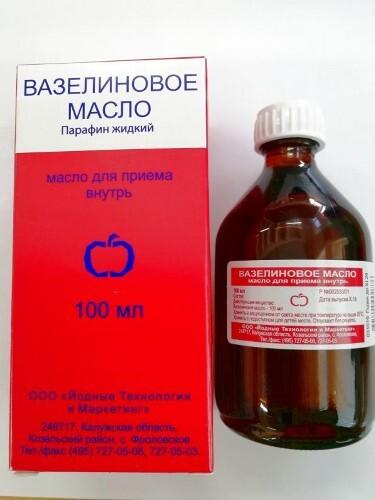 Купить Вазелиновое масло 100мл флак масло д/приема внутрь /йтм/ цена
