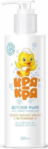 Купить Детское мыло с витамином f классический аромат 200 мл 0+ цена