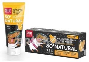 Купить Junior зубная паста карамельная груша 55мл /6-11лет/ цена