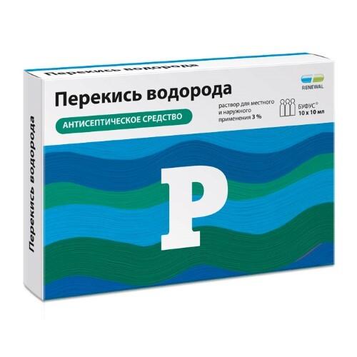 Купить Перекись водорода 3% 10мл n10 тюбик/кап р-р д/мест наруж прим цена