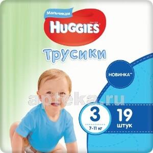 Купить HUGGIES ТРУСИКИ-ПОДГУЗНИКИ ДЕТСКИЕ ДЛЯ МАЛЬЧИКОВ РАЗМЕР 3 N19 цена