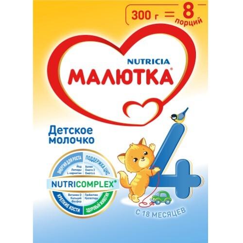Купить МАЛЮТКА 4 НАПИТОК МОЛОЧНЫЙ СУХОЙ ДЕТСКОЕ МОЛОЧКО 300,0 цена
