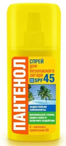 Купить Спрей для безопасного загара spf45 95мл цена