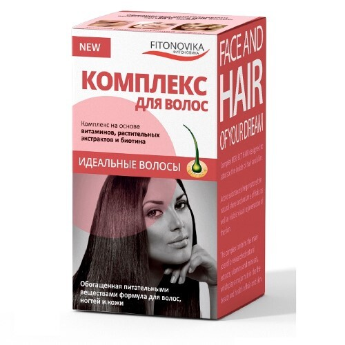 Купить Комплекс для волос цена