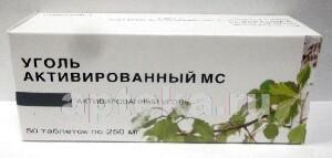 Купить Уголь активированный мс 0,25 n50 табл цена