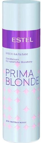 Купить Professional prima blonde блеск-бальзам для светлых волос 200мл цена