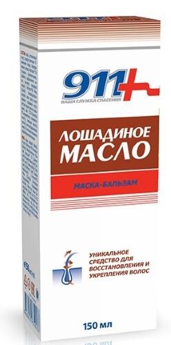 Купить 911 лошадиное масло маска-бальзам для всех типов волос 150мл цена