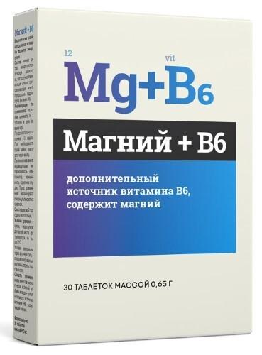 Купить МАГНИЙ+В6 N30 ТАБЛ МАССОЙ 0,65Г цена