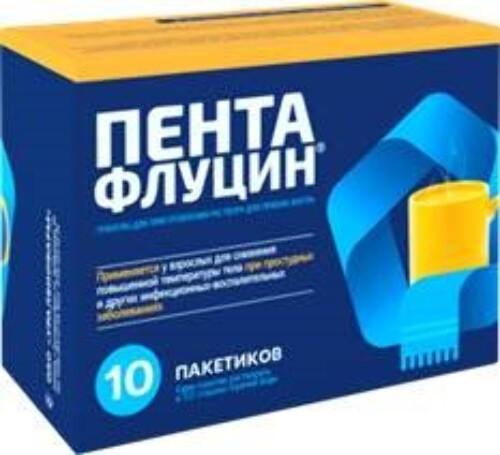 ПЕНТАФЛУЦИН 5,0 N10 ПАК ГРАН Д/Р-РА