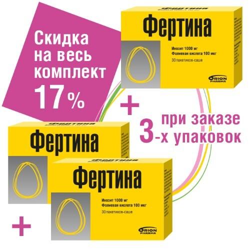 Купить Набор фертина инозит 1000мг фолиевая кислота 100мкг n30 пакетики-саше по 3г из 3 уп. со скидкой 17%! цена