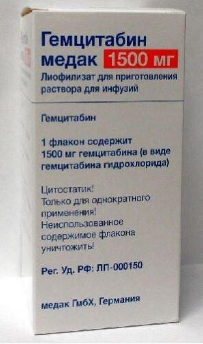 Купить Гемцитабин медак цена