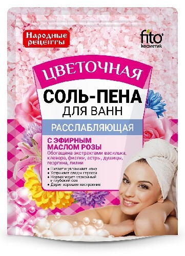 Купить Народные рецепты соль-пена для ванн расслабляющая цветочная 200,0 цена