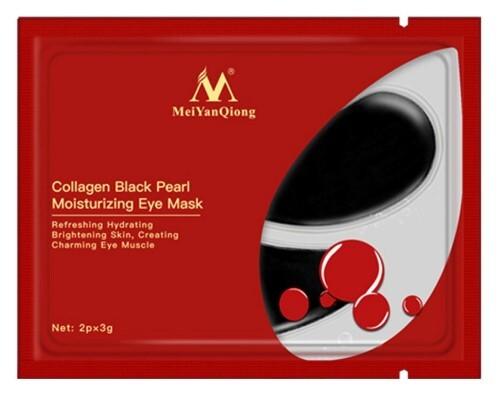 Купить Патчи черные для области вокруг глаз с экстрактом жемчуга 1пара цена