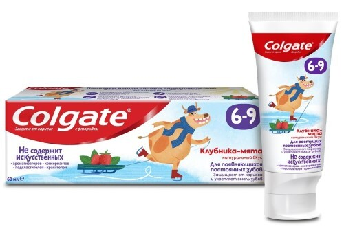 Купить Зубная паста детская 6-9 с фторидом 60мл/клубника-мята цена