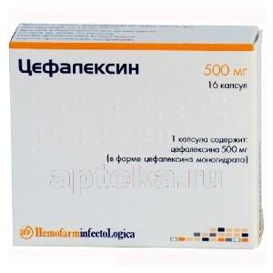 Купить Цефалексин цена