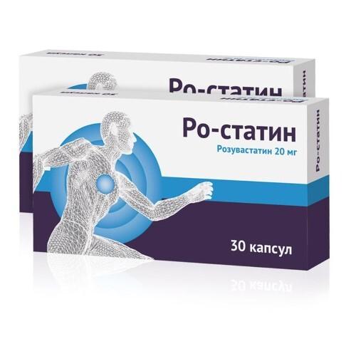 Купить Ро-статин 0,02 n30 капс /1+1/ цена