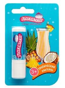 Купить Помада губная гигиеническая тропический коктейль 2,8 цена