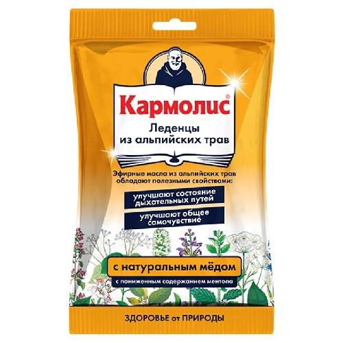 Купить Леденцы кармолис с медом цена