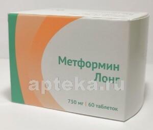 Купить Метформин лонг 0,75 n60 табл пролонг высвоб/озон/ цена