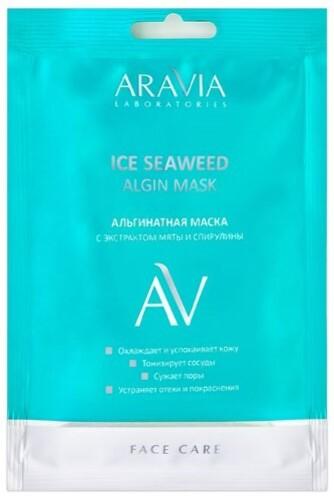 Купить Альгинатная маска с экстрактом мяты и спирулины ice seaweed algin mask 30,0 цена