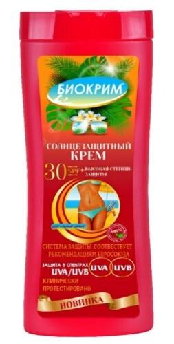 Купить Солнцезащитный крем spf 30+ 200мл цена
