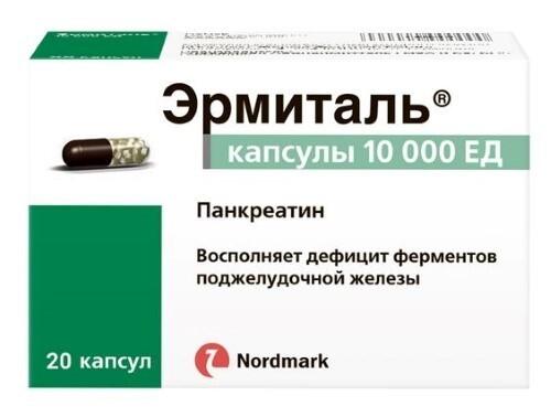 Купить ЭРМИТАЛЬ 10000ЕД N20 КАПС цена