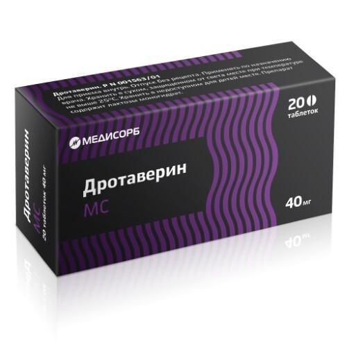 ДРОТАВЕРИН МС 0,04 N20 ТАБЛ /МЕДИСОРБ/