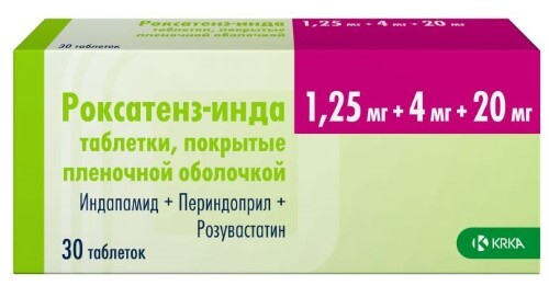 Купить РОКСАТЕНЗ-ИНДА 0,00125+0,004+0,02 N30 ТАБЛ П/ПЛЕН/ОБОЛОЧ цена