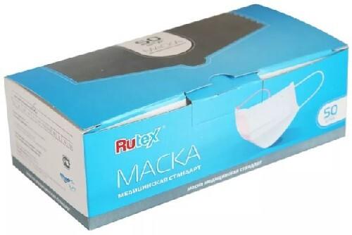 Купить Маска медицинская стандарт rutex n50 цена