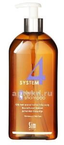 Купить Шампунь терапевтический 4 для жирных волос чувствительной раздраженной кожи головы 500мл цена