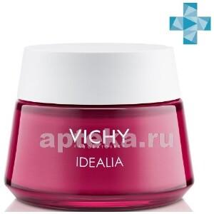 Купить Idealia дневной крем-уход для сухой кожи  50мл цена