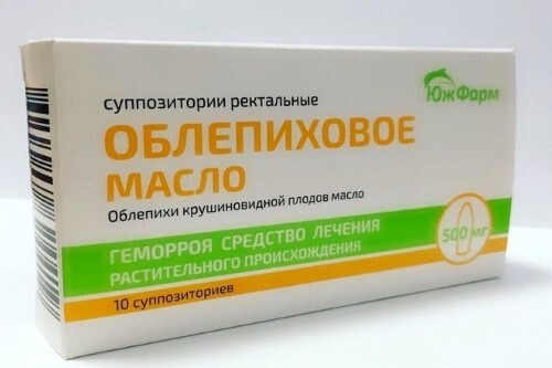 Купить Облепиховое масло 0,5 n10 супп рект /южфарм/ цена